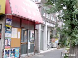20080915_8200.jpg