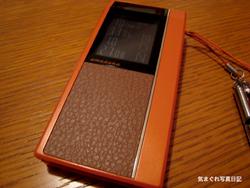 20081027_8536.jpg
