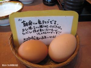 20081114_8802.jpg