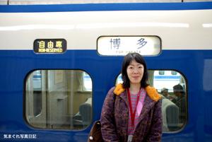 20081116_2236.jpg
