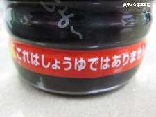 20081216_9243.jpg
