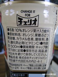20081216_9246.jpg