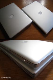 20081228_9366.jpg