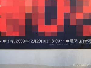 20090201_9567.jpg