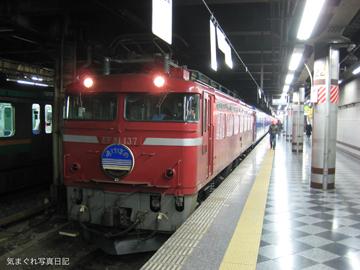 20090206_9609.jpg