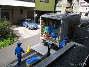 20090317_0107.jpg