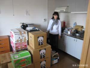 20090317_0111.jpg