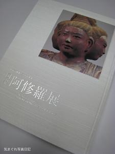 20090529_1165.jpg