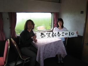 20090612_1499.JPG