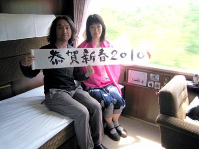 20090612_1505.jpg