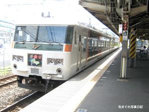 20090809_2667.jpg