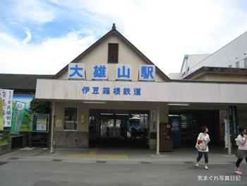 20090809_2695.jpg