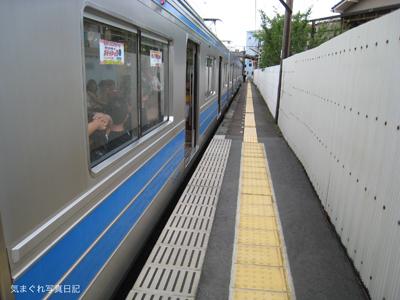 20090809_2722.jpg