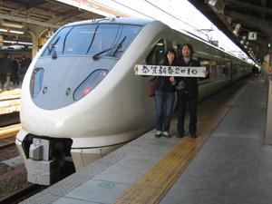 20091031_3326.JPG