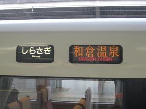 20091031_3331.jpg