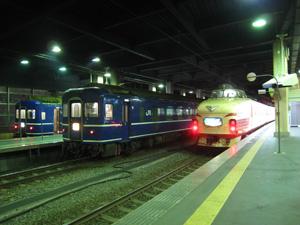 20091102_3519.jpg