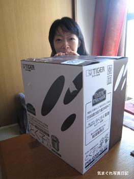20091206_3757.JPG