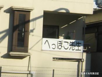 20091214_3835t.jpg