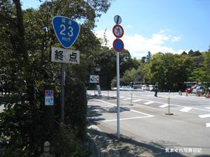 20100425_4838.jpg