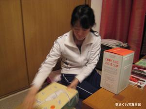 20100601_5593.jpg