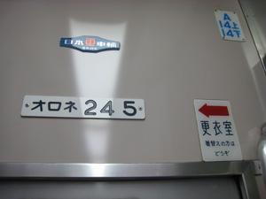 20100617_6169.jpg