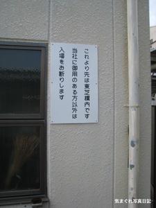 20100731_7906.jpg