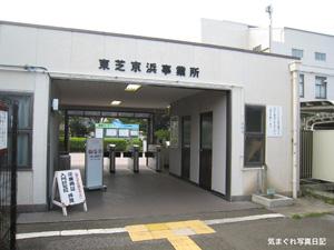 20100731_7907.jpg
