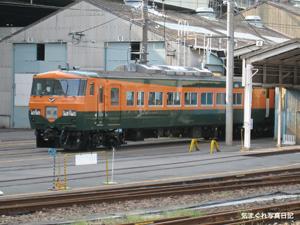 20100919_9174.jpg
