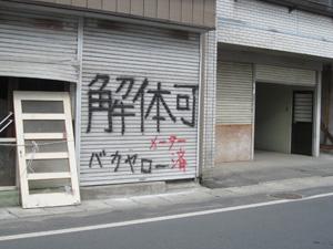 20110703_6404.jpg
