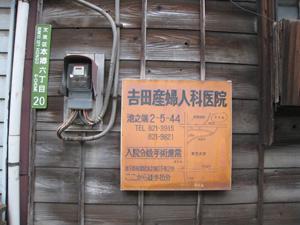 20110731_7092.jpg