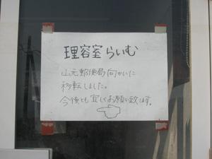 20111009_8269.jpg