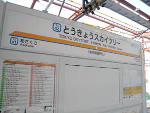 20120328_1385.jpg