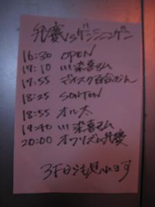 20120331_1474.jpg