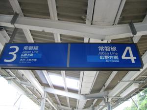 20120716_4033.jpg