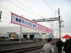 20121202_7279.jpg