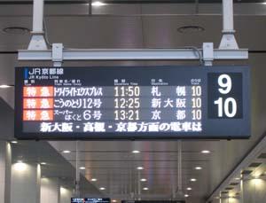 20121219_7673.jpg