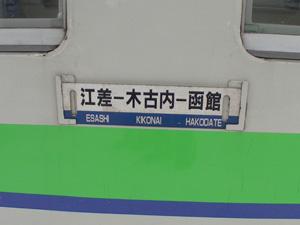 20140209_8151m.jpg