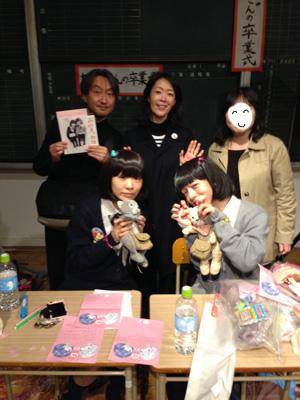 20140322_4474.jpg