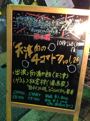 20141026_6396.jpg