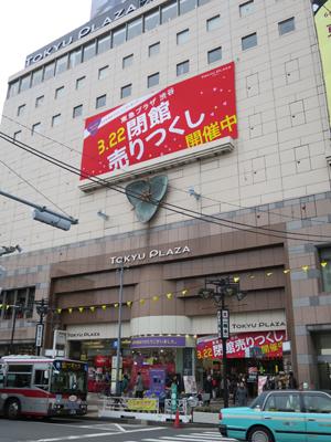 20150213_1165.jpg