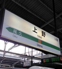 20150222_7741_改正前_上野7番.jpg