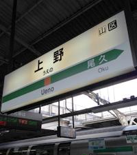 20150222_7742_改正前_上野8番.jpg