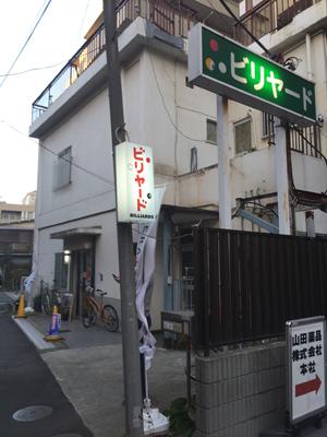 20151025_1100.jpg