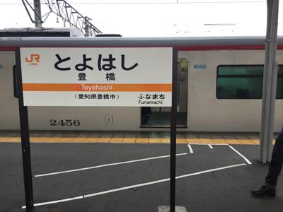 20160922_7103.jpg