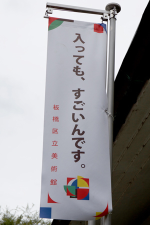 20161009_1907.jpg