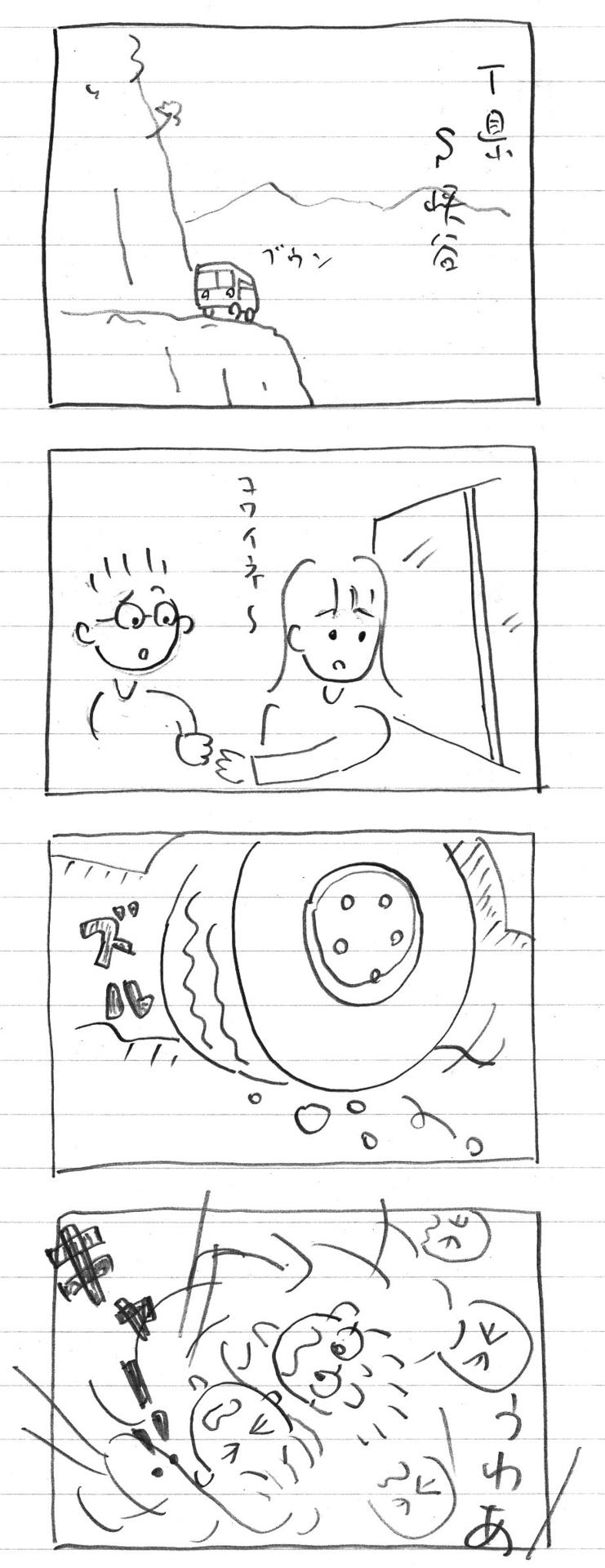 20180501_sabishiiyume01.jpg