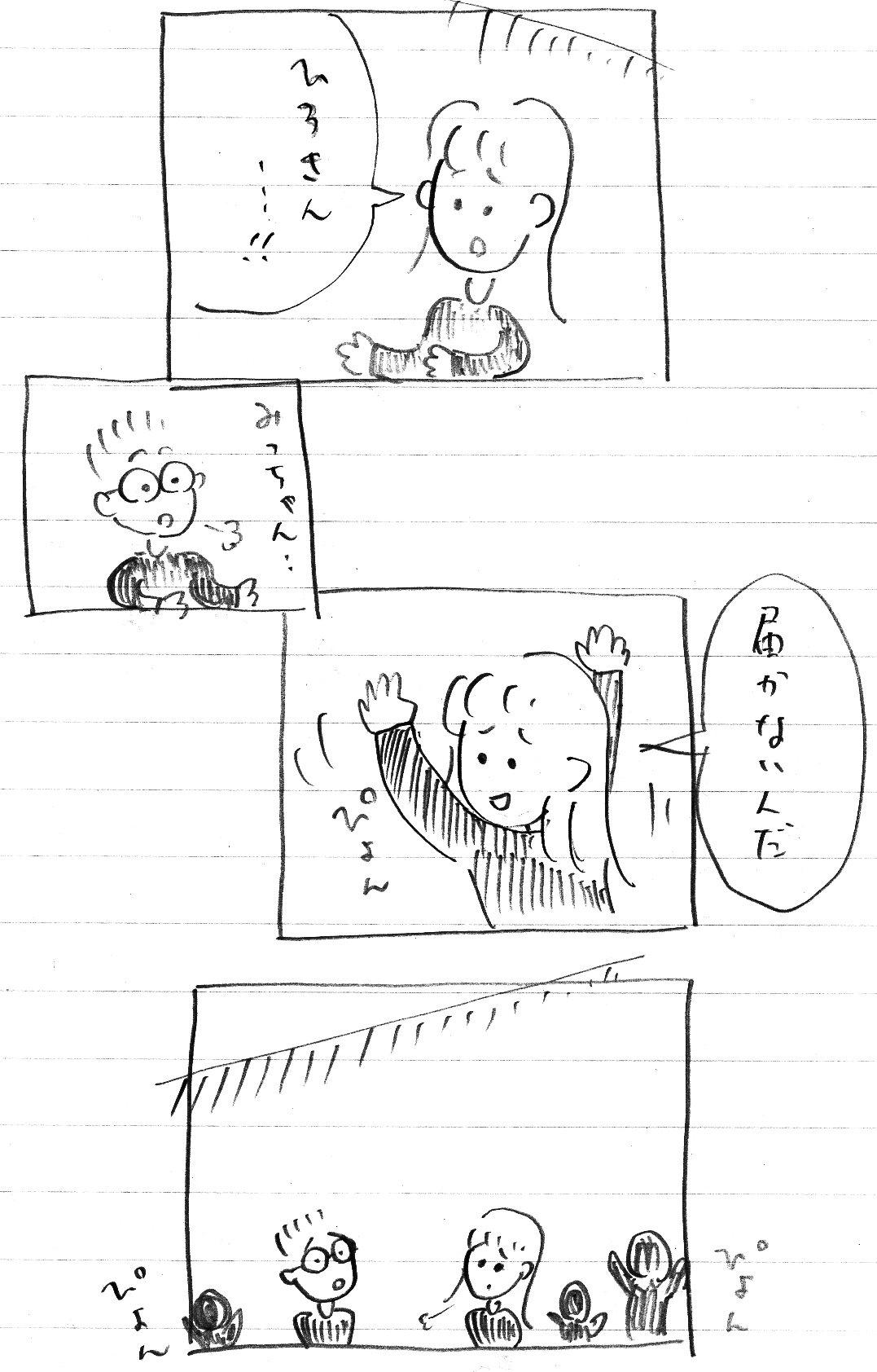 20180501_sabishiiyume10.jpg