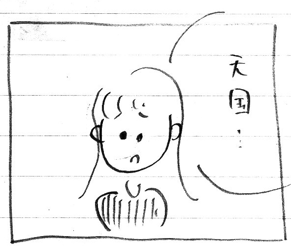 20180501_sabishiiyume12.jpg