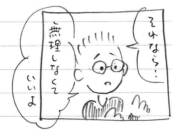 20180501_sabishiiyume13.jpg
