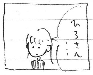 20180501_sabishiiyume14.jpg